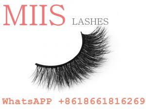 light weight band eyelashes