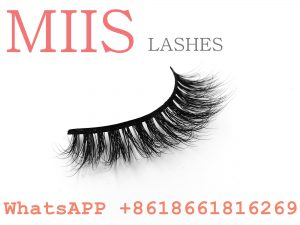 false eyelash extensions